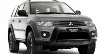 imagen del auto version Pajero Outdoor 3.2 Turbo